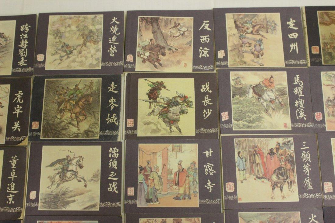 Set of Chinese comic books - 4