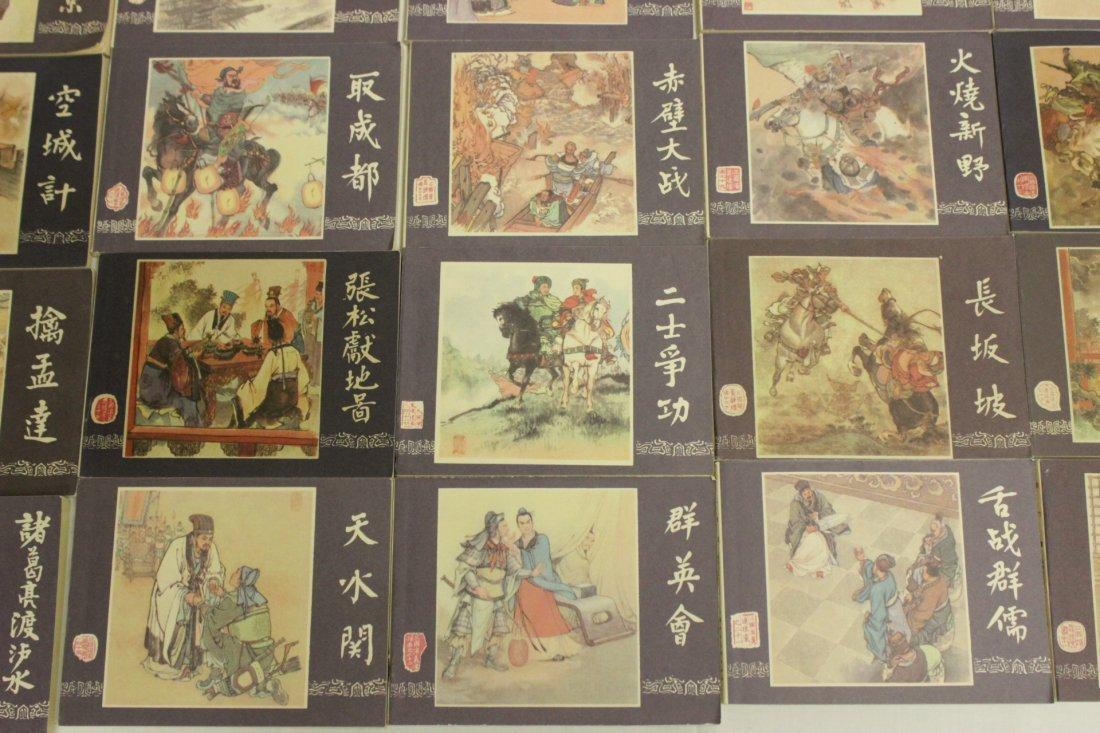 Set of Chinese comic books - 5