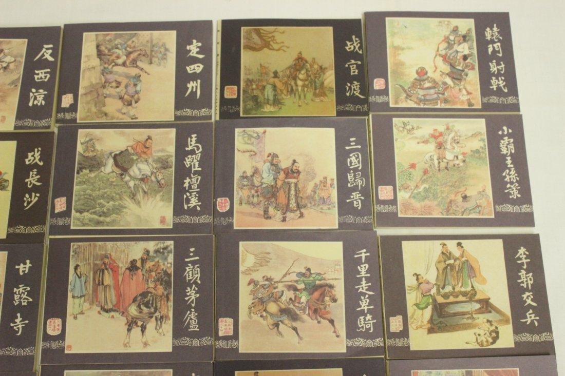 Set of Chinese comic books - 6