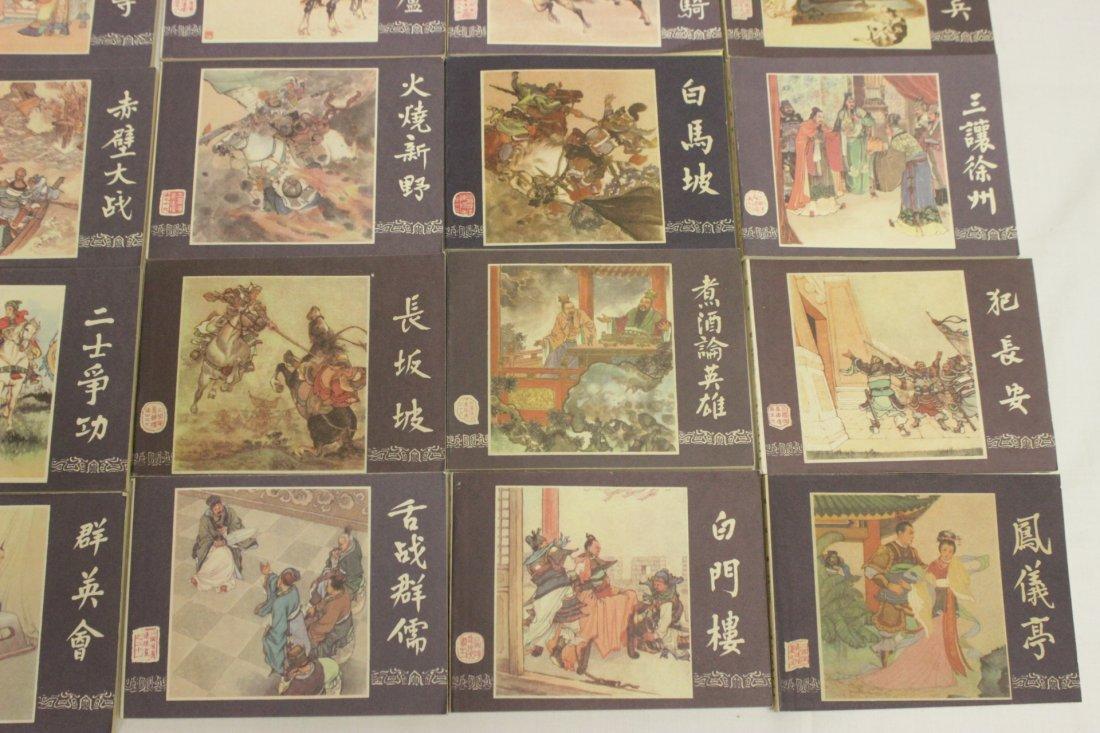 Set of Chinese comic books - 7