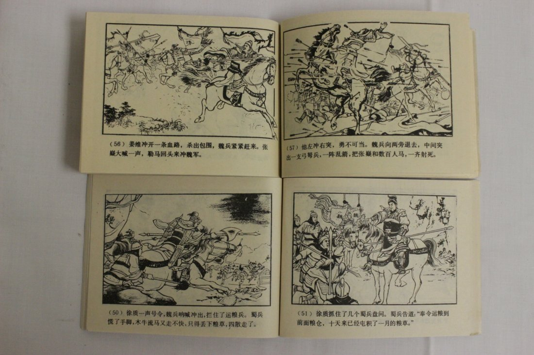 Set of Chinese comic books - 8