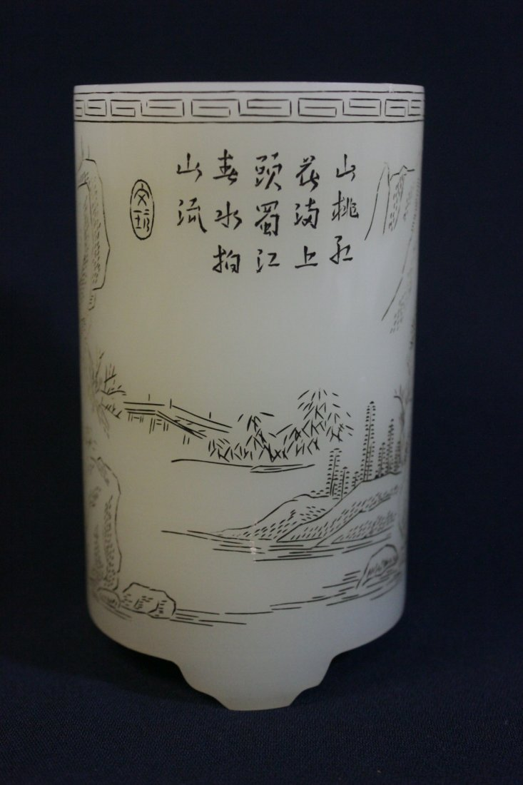 Chinese white Peking glass brush holder - 2