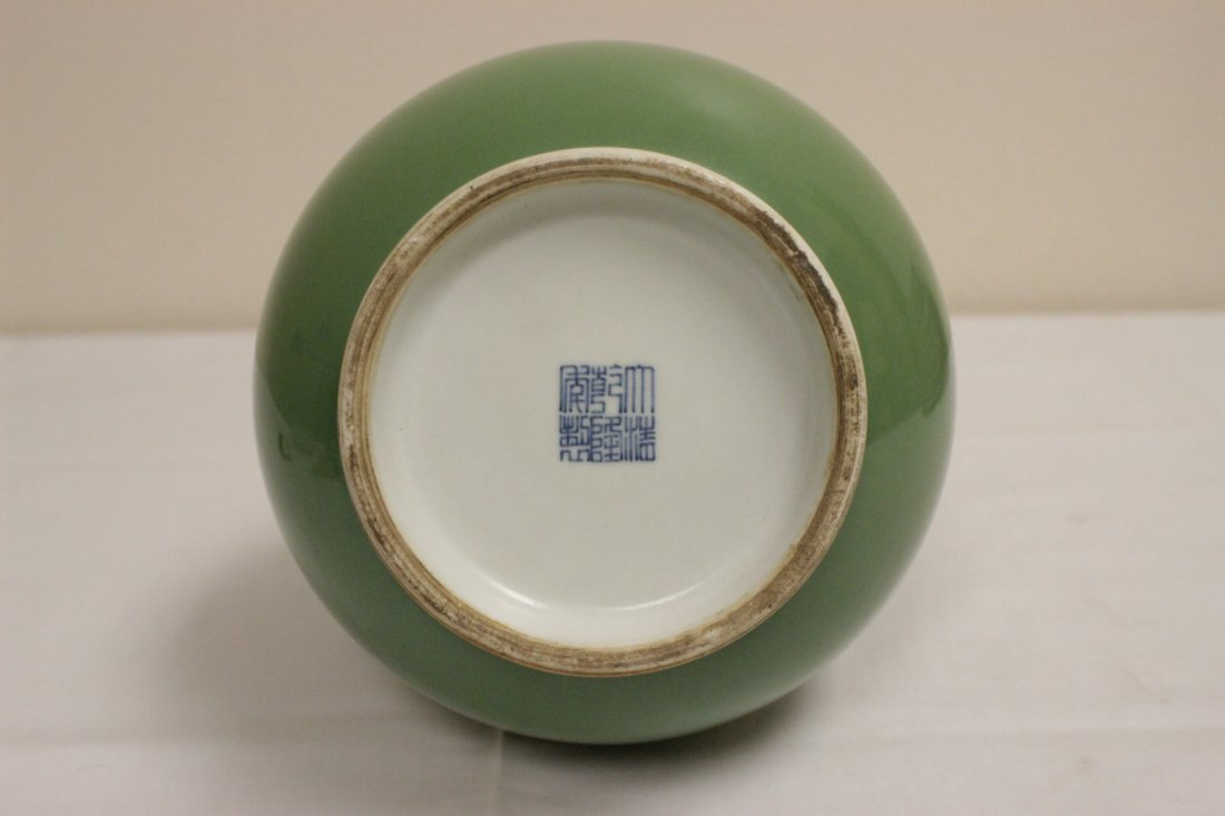 Fine Chinese celadon handled jar - 10