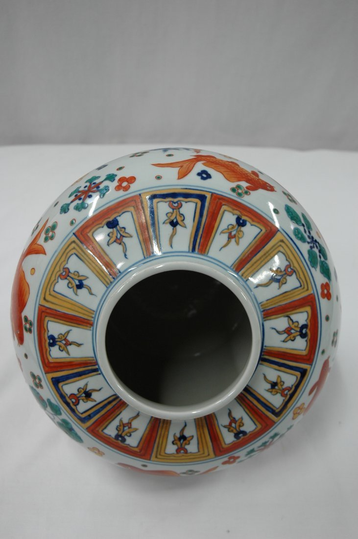 Chinese wucai porcelain covered jar - 7