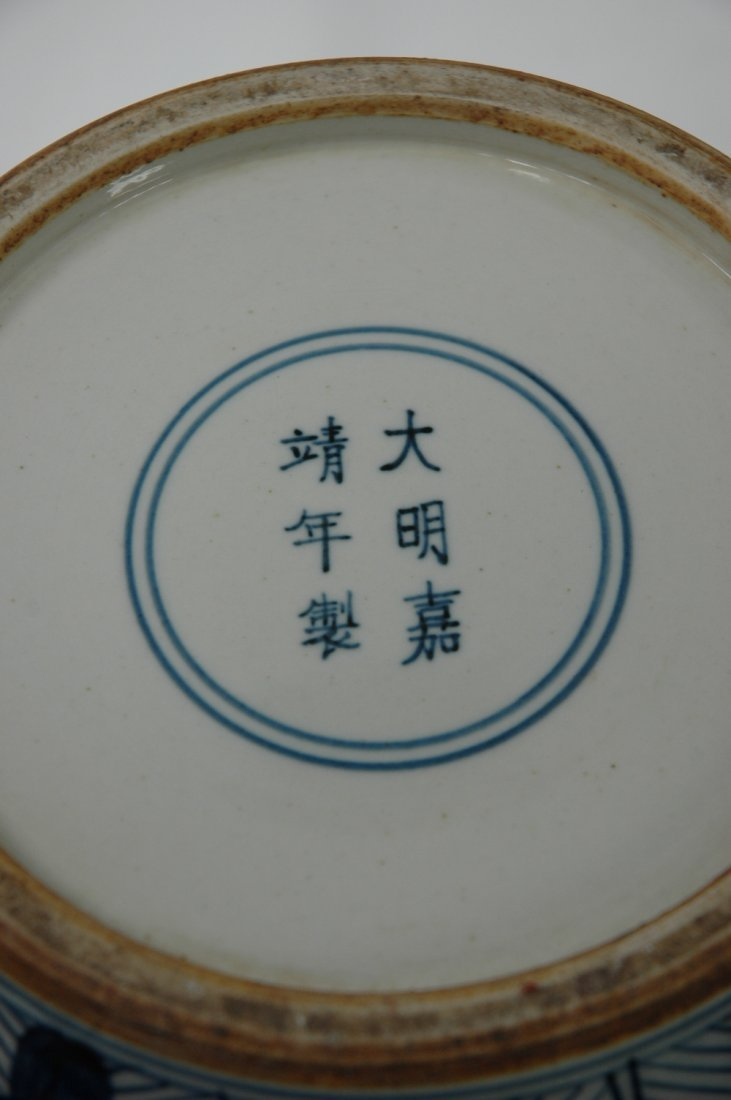Chinese wucai porcelain covered jar - 9