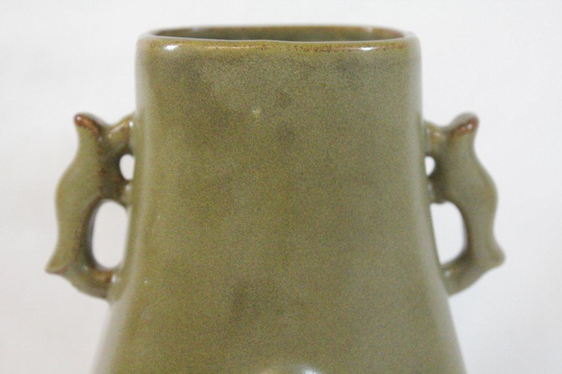 Chinese tea glazed handled vase - 6