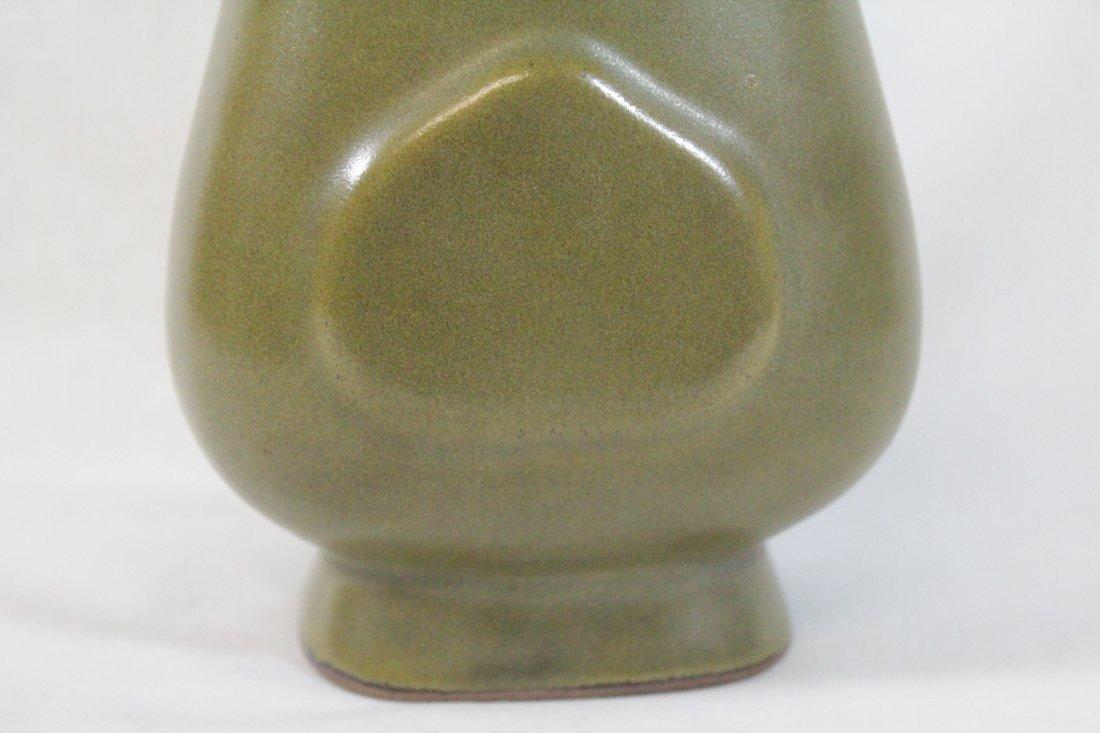Chinese tea glazed handled vase - 7