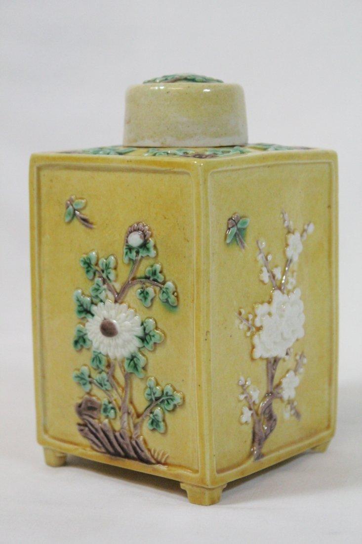Chinese antique Fahua style porcelain tea caddy - 2