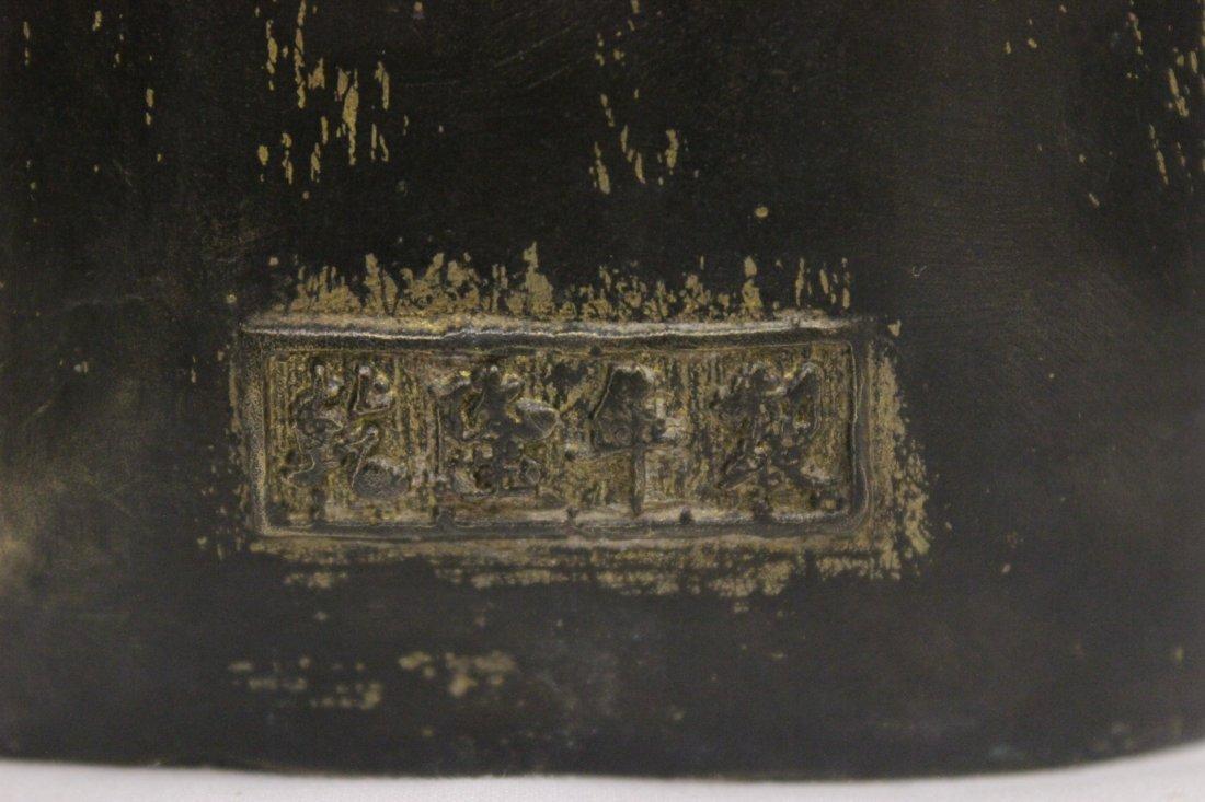 Chinese 19th/20th c. gilt bronze sculpture - 9