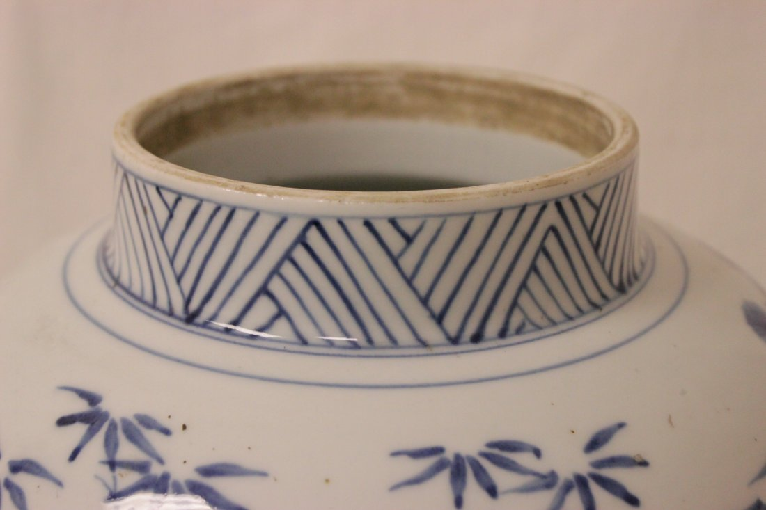 Chinese blue and white porcelain covered jar - 7