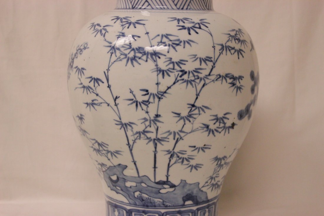 Chinese blue and white porcelain covered jar - 8