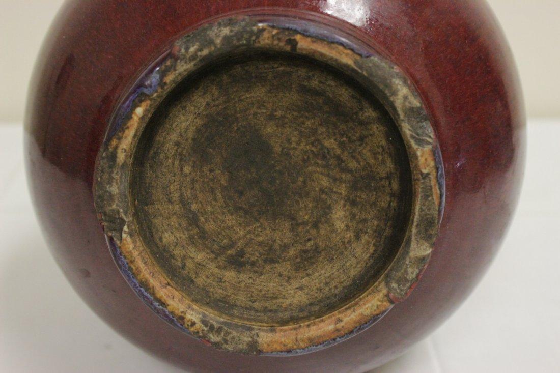 Large Chinese red glazed bottle vase - 10