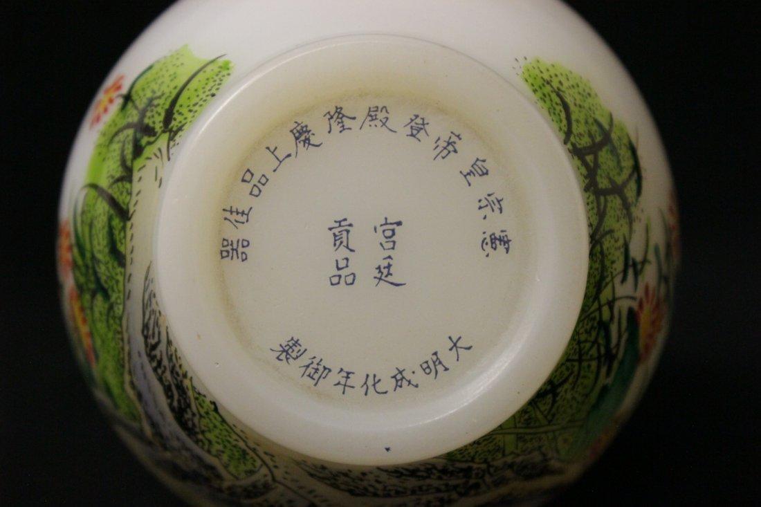 Chinese enamel on Peking glass vase - 8