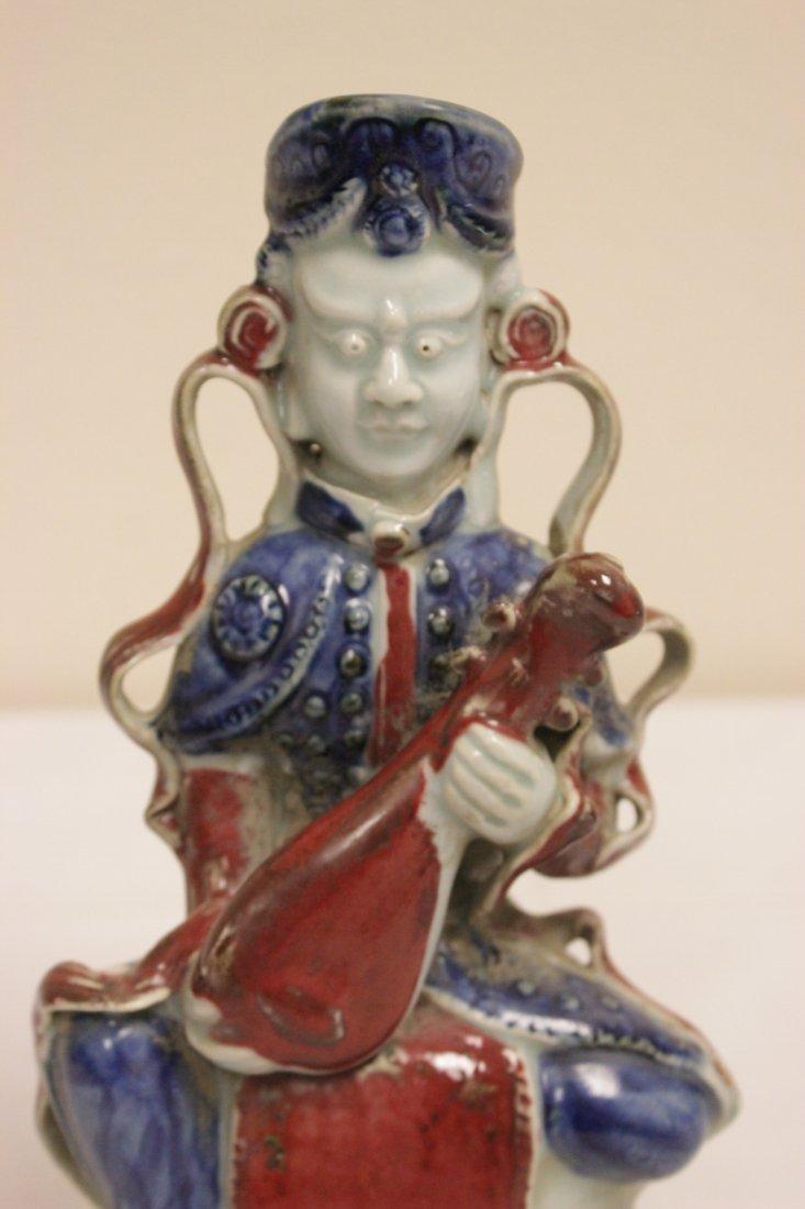 Chinese wucai porcelain Buddha - 5