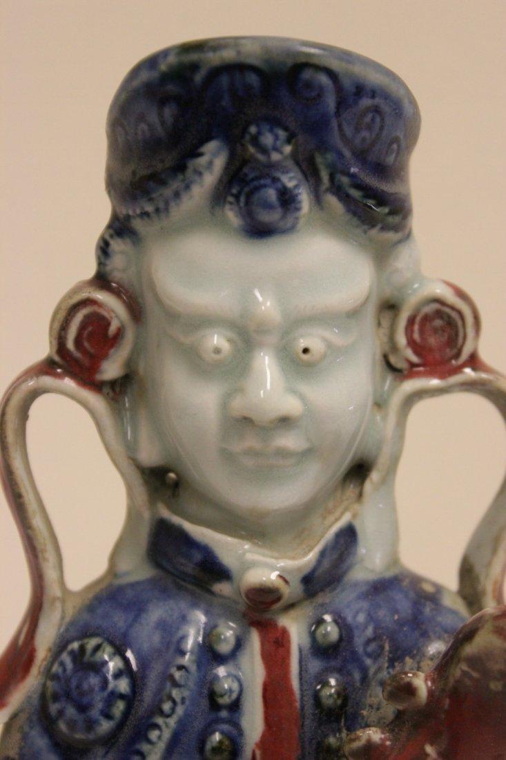 Chinese wucai porcelain Buddha - 7