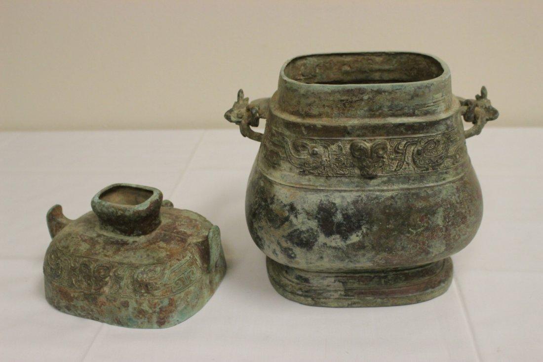 Chinese archaic style bronze wine vessel - 3
