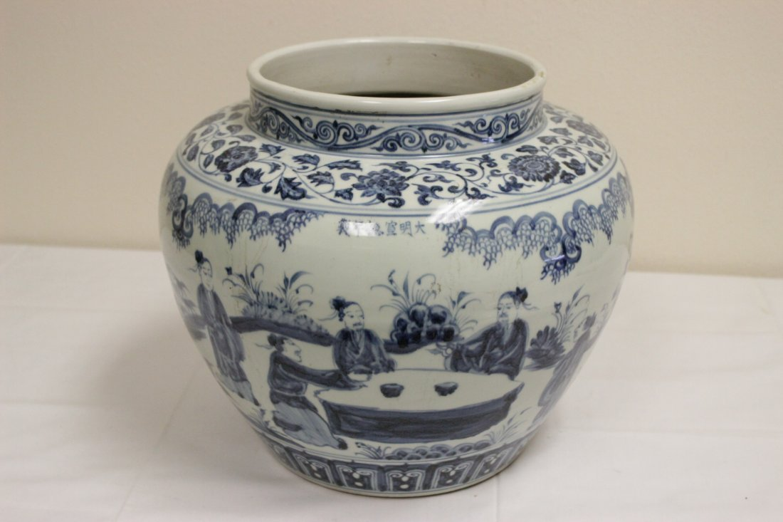 A large Chinese blue and white porcelain jar