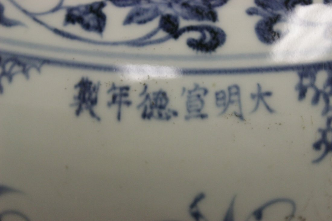 A large Chinese blue and white porcelain jar - 9