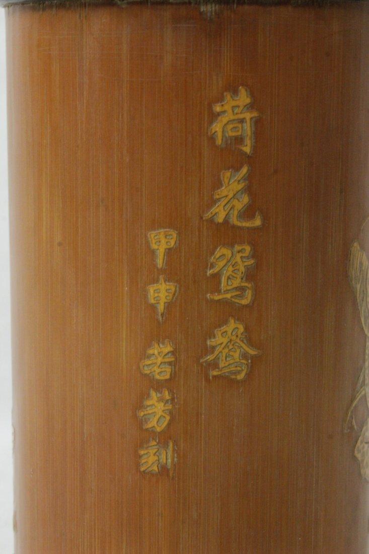 Chinese bamboo brush holder - 7