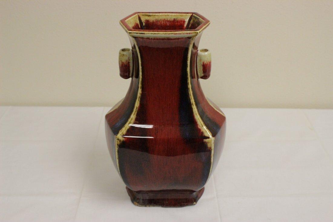 Chinese copper red glazed porcelain vase