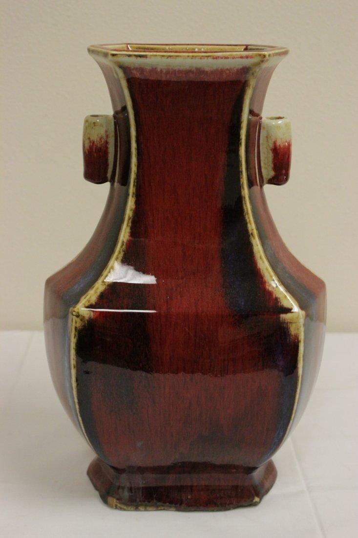Chinese copper red glazed porcelain vase - 2