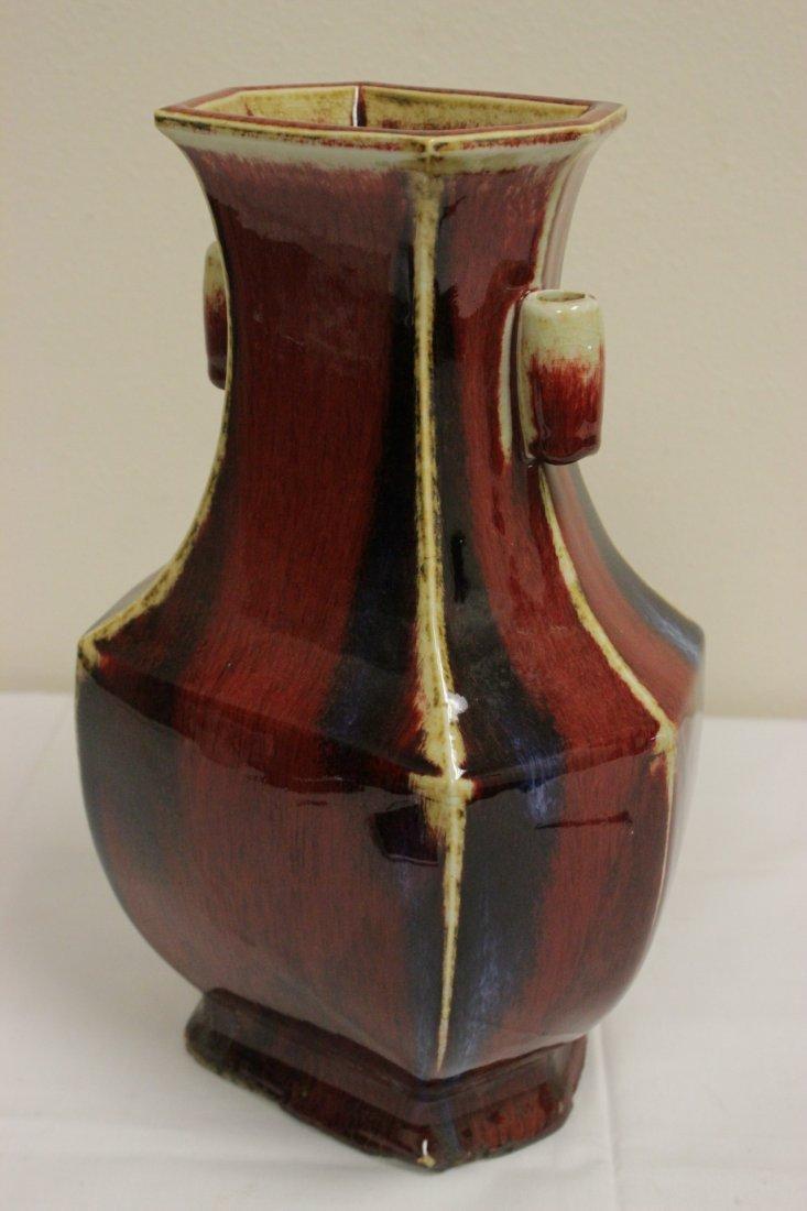 Chinese copper red glazed porcelain vase - 3