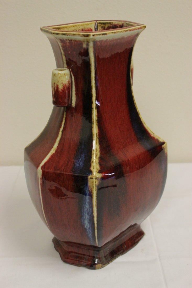 Chinese copper red glazed porcelain vase - 4