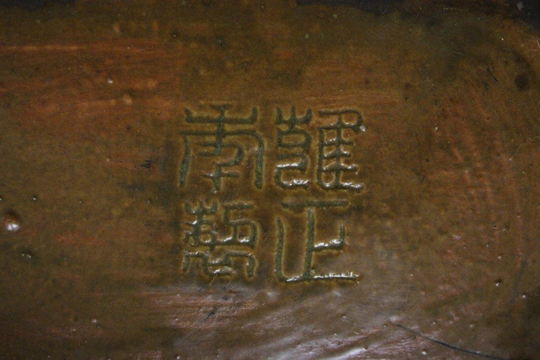 Chinese copper red glazed porcelain vase - 9