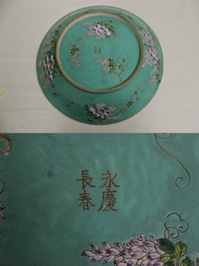 Large Chinese famille rose platter - 10