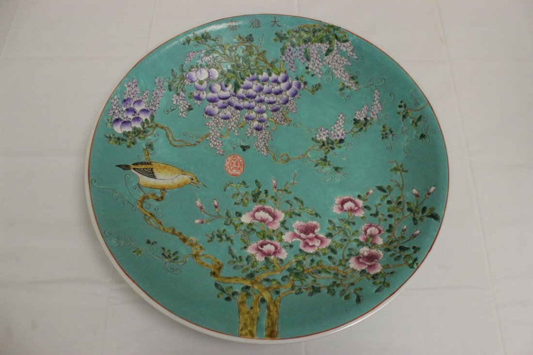 Large Chinese famille rose platter