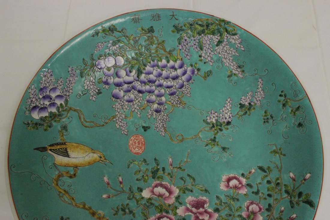 Large Chinese famille rose platter - 2