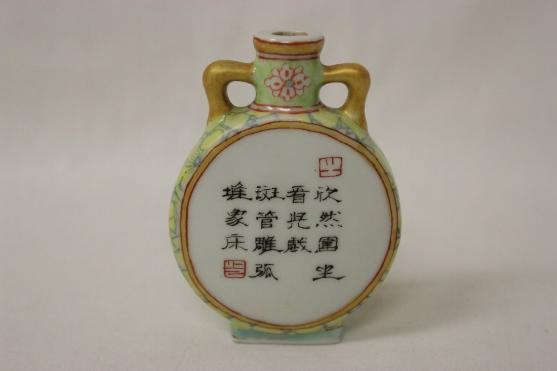 2 Chinese snuff bottles - 3