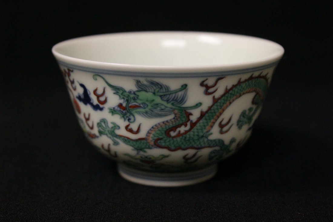 Chinese wucai small porcelain wine cup