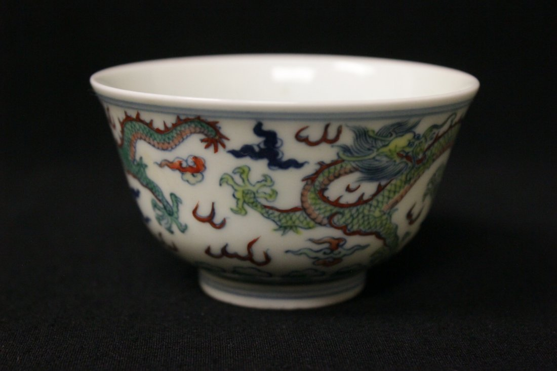 Chinese wucai small porcelain wine cup - 3