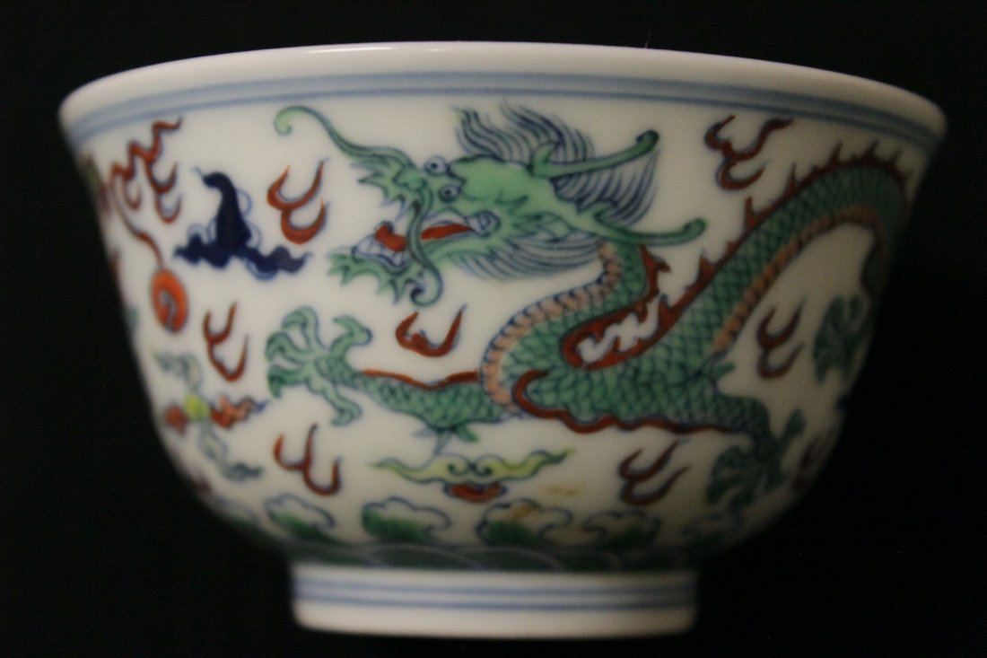 Chinese wucai small porcelain wine cup - 7