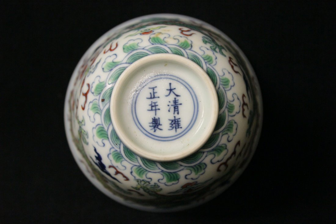 Chinese wucai small porcelain wine cup - 8