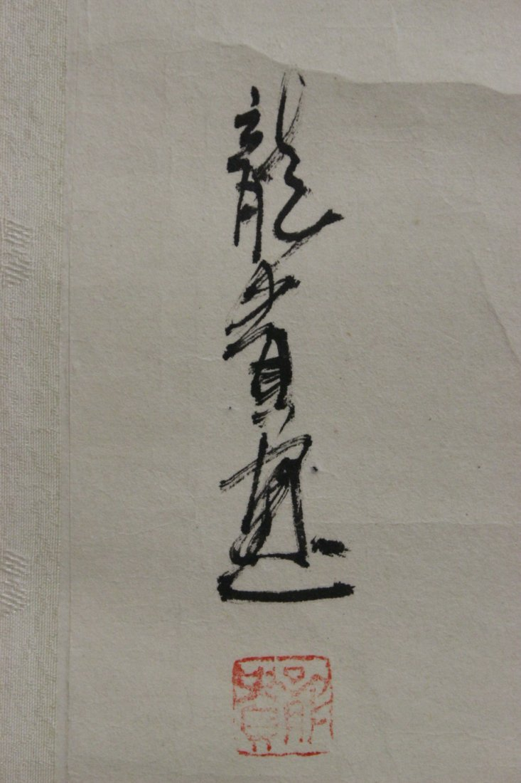 3 Chinese unframed watercolor on rice paper - 6