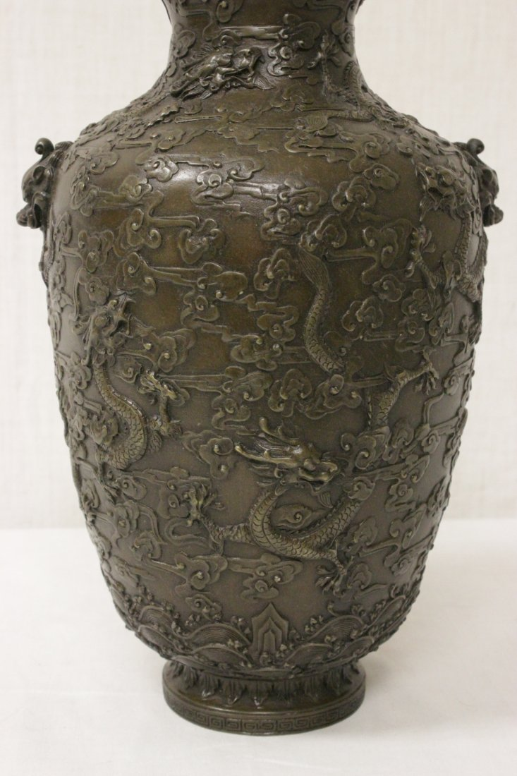 Chinese bronze vase - 3