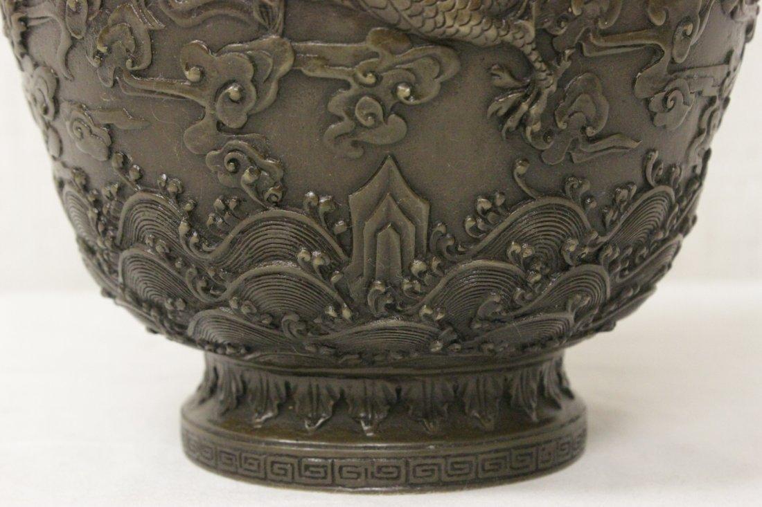 Chinese bronze vase - 4