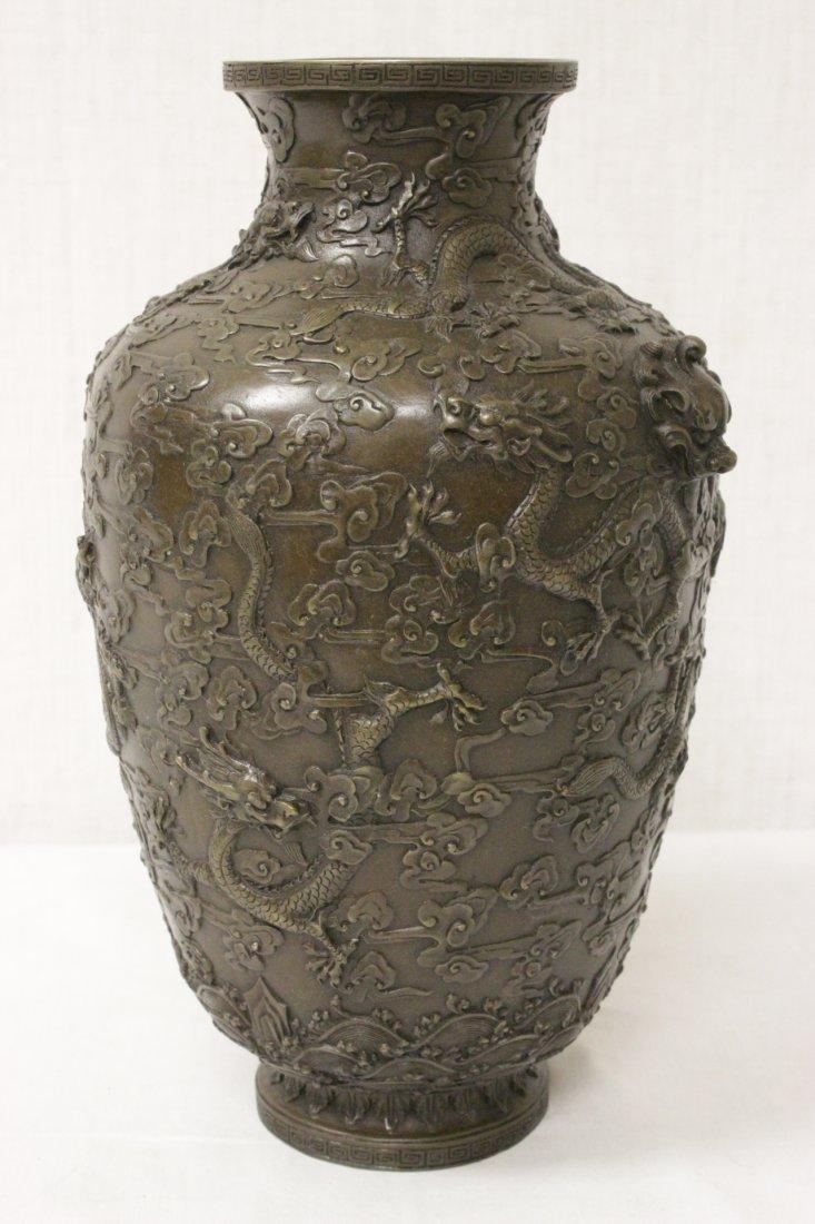 Chinese bronze vase - 5