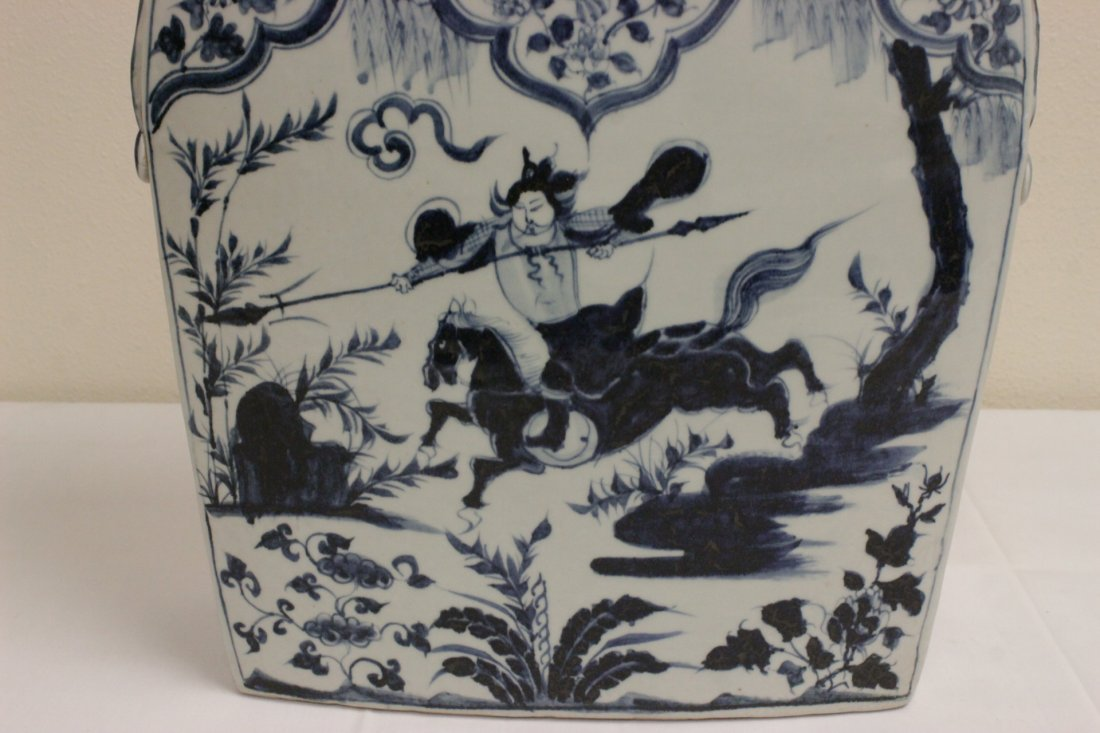 Chinese blue and white porcelain flask - 6