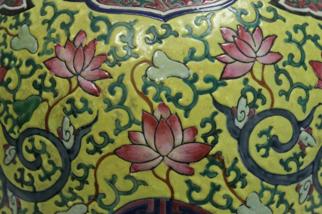 Chinese famille rose covered jar - 10
