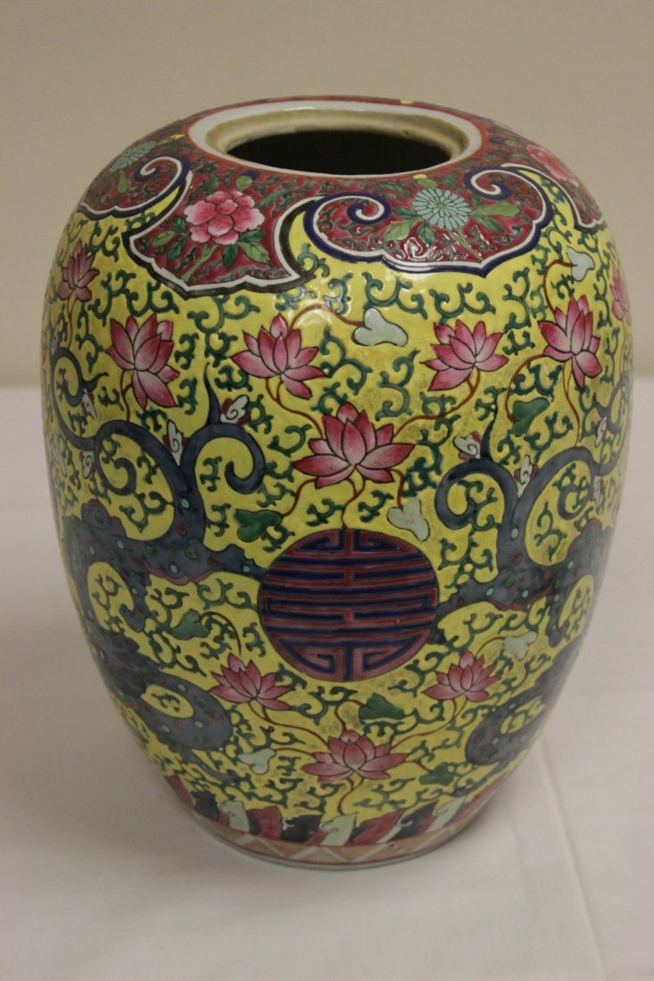 Chinese famille rose covered jar - 2