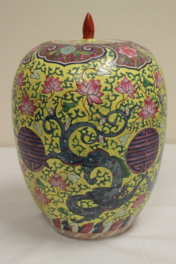 Chinese famille rose covered jar - 3