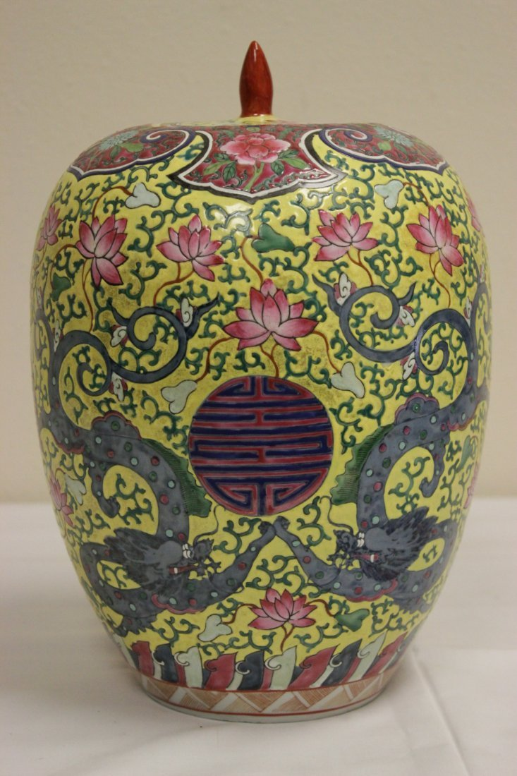 Chinese famille rose covered jar - 4