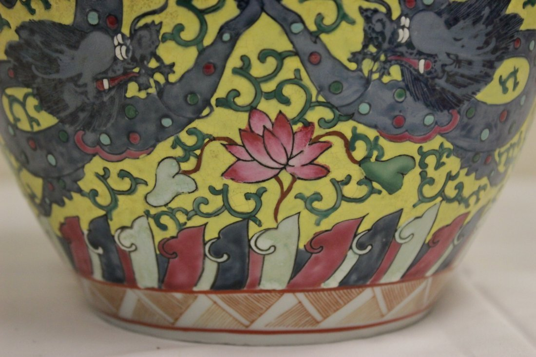 Chinese famille rose covered jar - 5