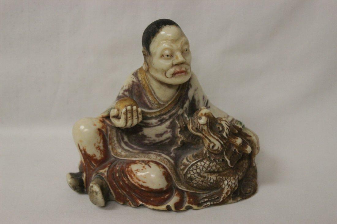 Chinese shoushan stone style Lohan