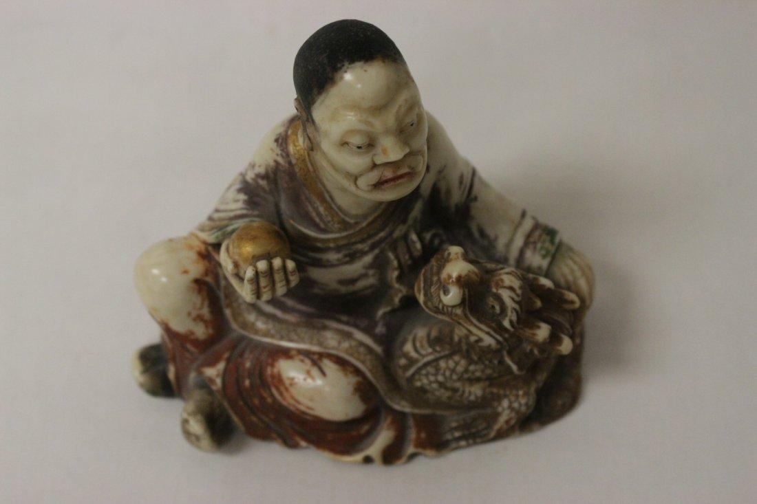 Chinese shoushan stone style Lohan - 6