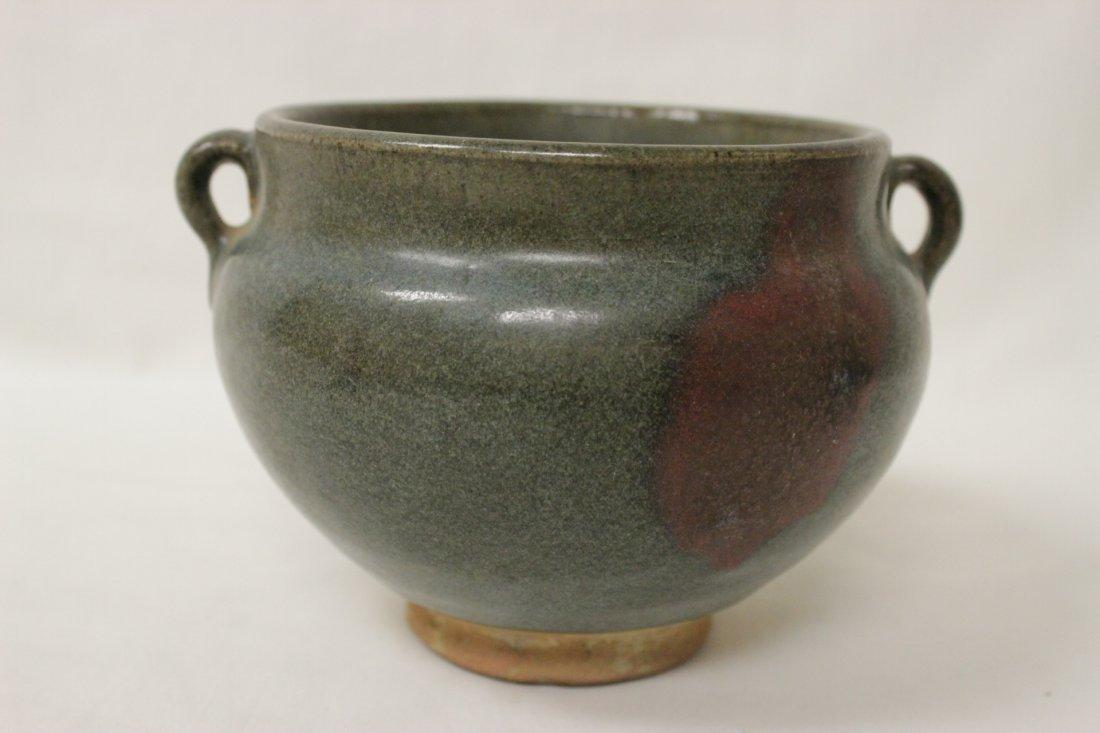 Song style porcelain jar - 2