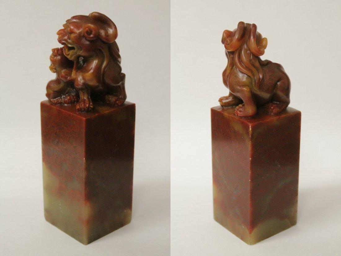 2 shoushan stone seals - 8